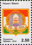 Стандарт, герб Душанбе, 1м; 2.50 С