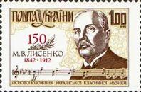 Composer N.Lyssenko, 1v; 1 R