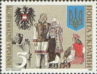 Украинская диаспора в Австрии, 1м; 5 Крб