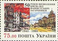 50y of Kiev liberation, 1v; 75 Krb