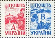 "Definitives, Ethnographic subjects, 2v; ""A"", ""B"""