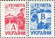 """Стандарты, Этнографические сюжеты, 2м; """"A"""", """"B"""""""