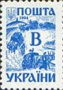 "Definitive, Ethnographic subjects, ultramarine, 1v; ""B"""