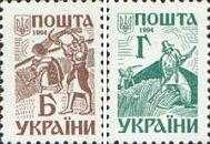 "Definitives, Ethnographic subjects, 2v; ""Б"", ""Г"""