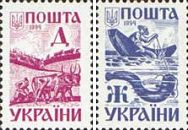 "Definitives, Ethnographic subjects, 2v; ""Д"", ""Ж"""