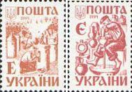 "Стандарты, Этнографические сюжеты, 2м; ""E"", ""Є"""