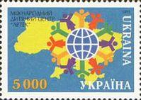 Пионерлагерь Артек, 1м; 5000 Крб