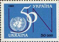 50y of UNO, 1v; 50000 Krb