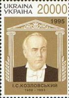 Singer I.Kozlovsky, 1v; 20000 Krb
