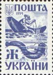 "Definitive, reprint, deep-blue, 1v; ""Ж"""