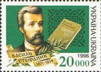 Writer V.Stefanik, 1v; 20000 Krb