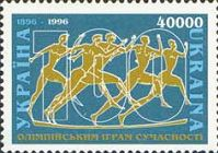 100y of Olympic Games, 1v; 40000 Krb