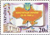Конституция Украины, 1м; 20 коп
