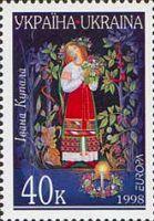 ЕВРОПА'98, 1м; 40 коп