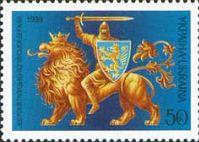 800-летие Галицко-Волынского княжества, 1м; 50 коп