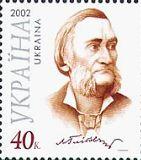 Баснописец Л.Глибов, 1м; 40 коп