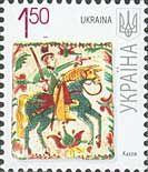 "Стандарт, Традиционные ремесла, микротекст ""2009-III"", 1м; 1.50 Гр"