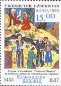 Uzbekistan's National epos, 1v; 15 Sum