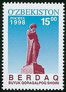 Uzbek poet Berdak, 1v; 15 Sum