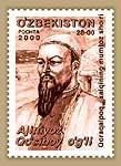 Деятель культуры Аджиньоз Косибой оглы, 1м; 28 Сум