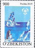 Охрана ледников и полярных территорий, 1м; 900 Сум