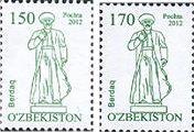 Стандарты, Памятник, 2м; 150, 170 Сум