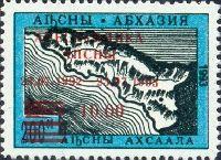 Первая годовщина независимости, Красная надпечатка, 1м; 10.00 руб