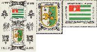 Первая годовщина независимости, 2м + блок; 10, 50, 100, 100 руб