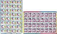 ОИ Лиллехаммер-94, ЧМ по футболу в США, 2 М/Л из 32 серий