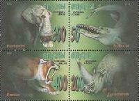 Доисторические млекопитающие Кавказа, 4м в квартблоке; 50, 200, 400, 600 руб