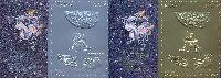 Сувенирный выпуск, Первый человек на Луне, авиапочта, тип I, 2 блока; 2500, 5000 руб