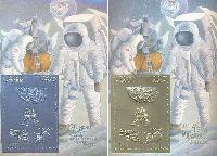 Сувенирный выпуск, Первый человек на Луне, авиапочта, тип I, 2 Люкс-блока; 2500, 5000 руб