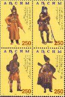 Национальные абхазские костюмы, 4м в квартблоке; 250 руб х 4