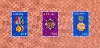 Награды Абхазии, Люкс-блок из 3м; 250, 600, 900 руб