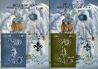 Сувенирный выпуск, Всемирный слет скаутов, авиапочта, тип II, 2 Люкс-Блока; 2500, 5000 руб