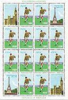 Чемпионат Европы-по футболу в Англии'96, Чемпионат Мира во Франции'98, М/Л из 12м и 4 купонов; 1500 руб х 12