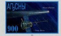 Исследование кометы Галлея, 1м беззубцовая; 900 руб