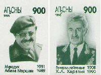 Генерал Х.Харазия, Генерал ВВС Сирии Мамдух Абаза Маршан, 2м беззубцовые; 900 руб х 2