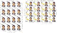 Первый президент Абхазии В.Ардзимба, беззубцовые 2 М/Л из 16 серий