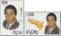Первый президент Абхазии В.Ардзимба, 2м; 900, 1500 руб