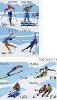 Зимние виды спорта, 8м беззубцовые; 900, 1500 руб х 4