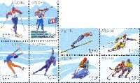 Зимние виды спорта, 8м; 900, 1500 руб х 4