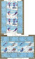 Зимние виды спорта, тип II, 2 М/Л из 2 серий