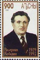 Политик В.Кобахия, 1м; 900 руб