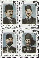 Деятели абхазской диаспоры, 4м; 900 руб х 4