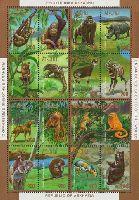 Охраняемая фауна планеты, М/Л из 16м; 900 руб х 16