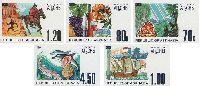 Стандарты, 5м беззубцовые; 70, 80 коп, 1.00, 1.20, 4.50 руб