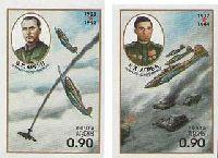 Герои Авиации В.Аргун и К.Агрба, 2м беззубцовые; 0.90 руб х 2