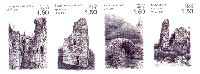 Древние архитектурные сооружения, 4м в сцепке беззубцовые; 1.50 руб х 4