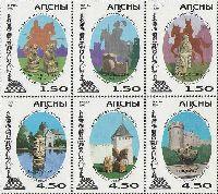 Шахматные фигуры, 6м; 1.50, 4.50 руб х 3